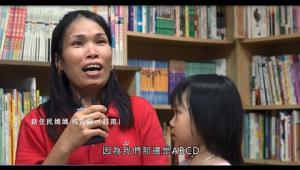 Embedded thumbnail for 【遇見,真實幸福的未來】-台南後壁 菁寮教會