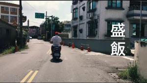 Embedded thumbnail for 2017「蹲點‧台灣」大賞:盛飯---台南菁寮