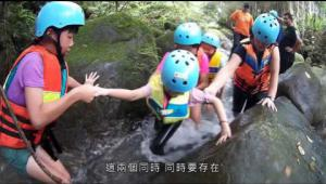 Embedded thumbnail for 【遇見,真實幸福的未來】-華山華南社區