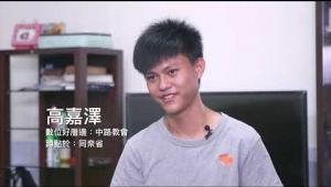 Embedded thumbnail for 從心回家 - 第二屆「蹲點.台灣.心南向」故事特輯